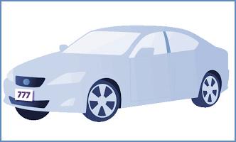 車載器取り付け車両確認書